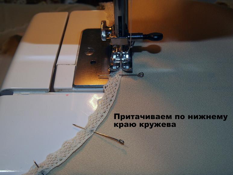 Обработка горловины кружевом