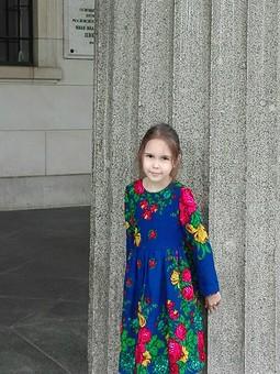 Работа с названием Платье из ППП