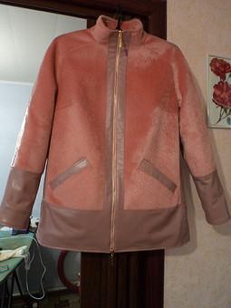 Работа с названием То ли шубка, то ли курточка?