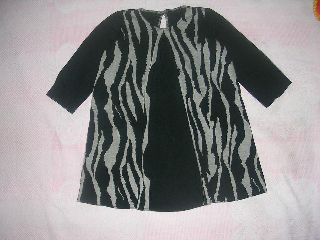 Два платья поодной выкройке от irishka1979spb