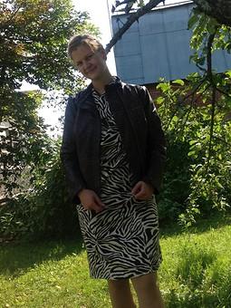 Работа с названием Платье и куртка