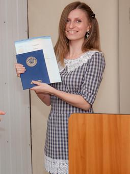 Работа с названием Выпускное платье)))