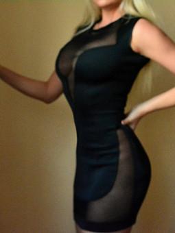 Работа с названием Платье для мужчины)))))