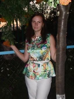 Работа с названием А в городе лето)