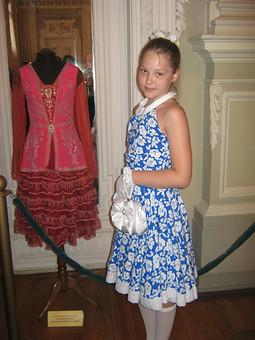 Работа с названием Платье в стиле