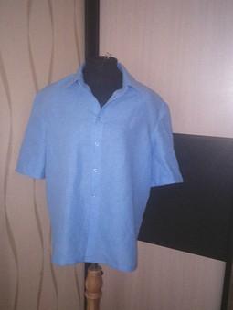 Работа с названием Рубашка для папы