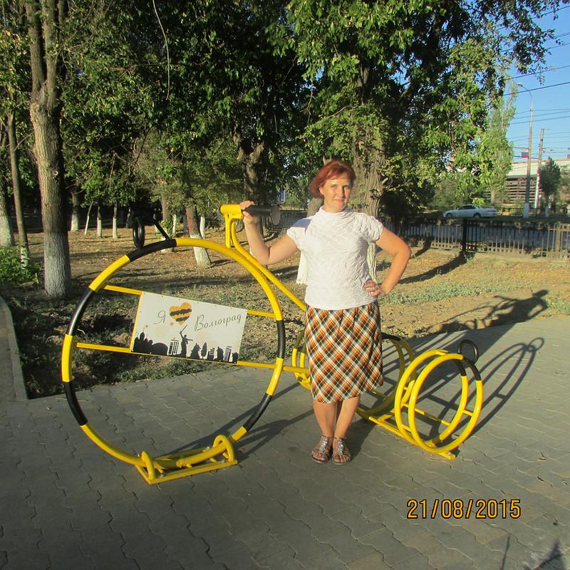 Топ дляюбки-триколора от BELANZHE