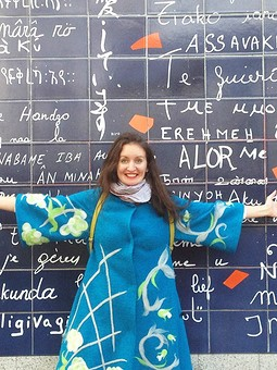 Работа с названием Из Парижа с любовью
