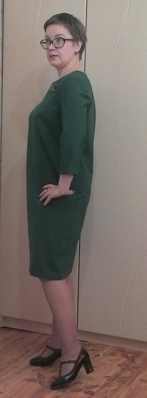 Зелёное платье
