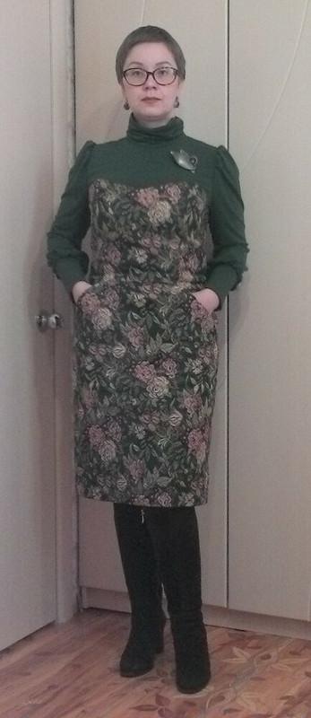 Платье-бюстье изгобелена