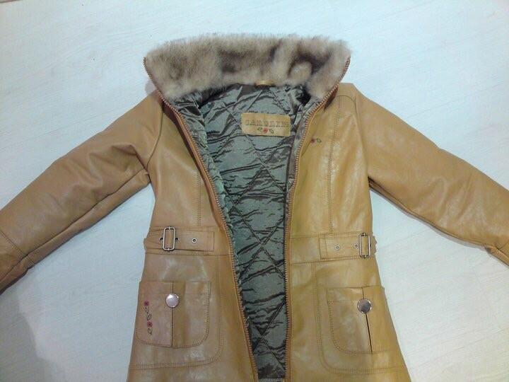 Куртка  128см