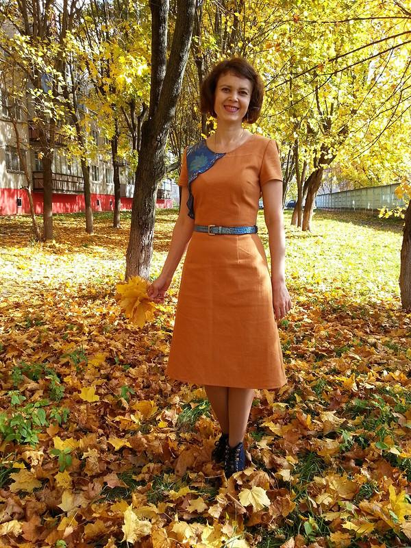 Осенью тянет нарыжее...:)