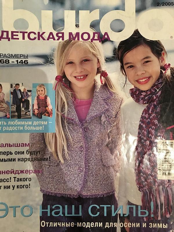 Пальто длядевочки 146см от Nadja5