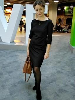Работа с названием Мое Черное Платье