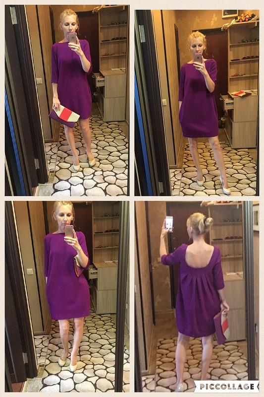Пурпурное настроение
