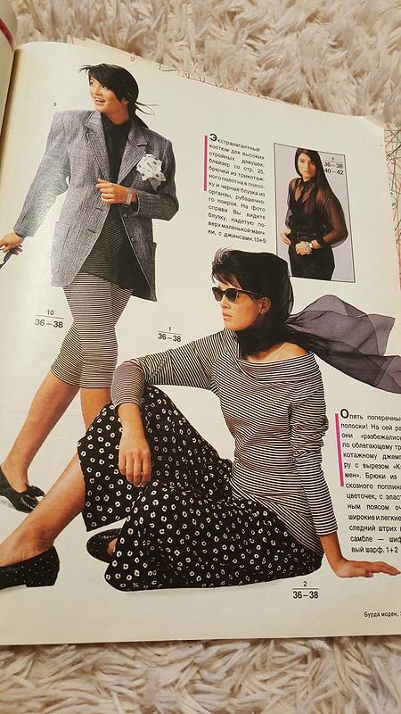 Пуловер изБурды за1989 год