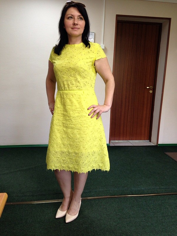 Платье «Солнечное»