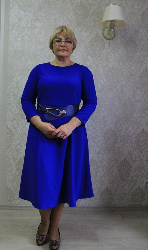 Слишком платье