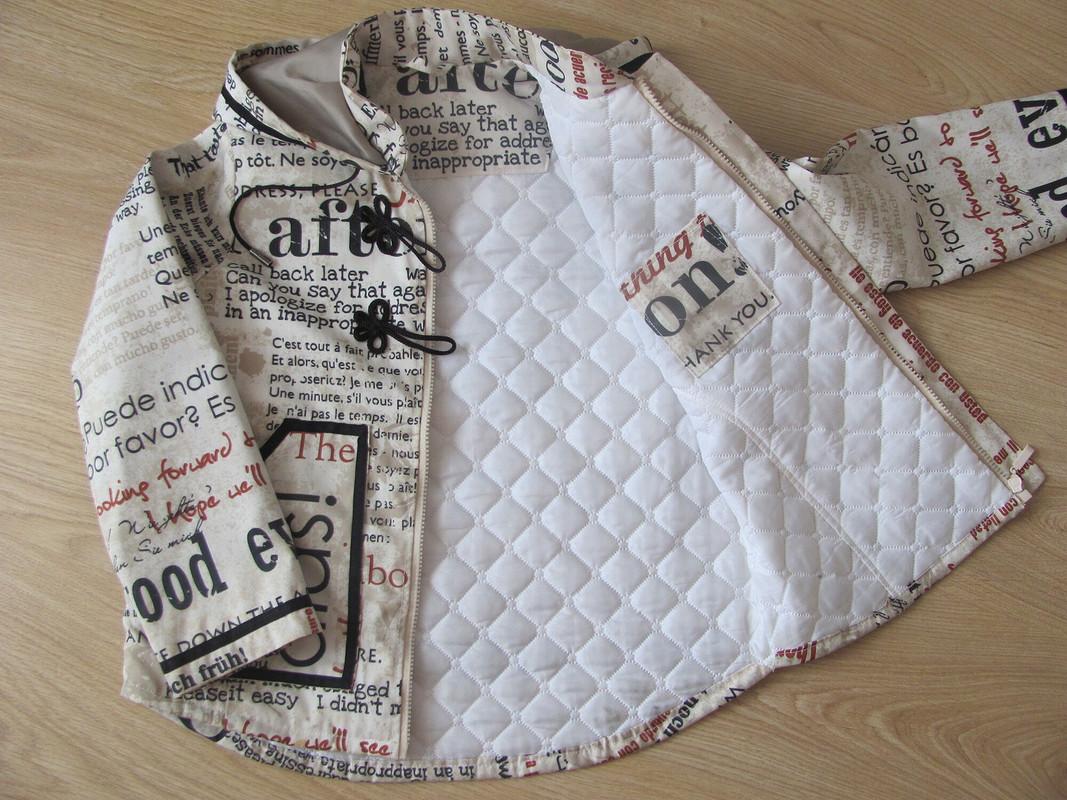 Куртка / Перевоплощение газеты