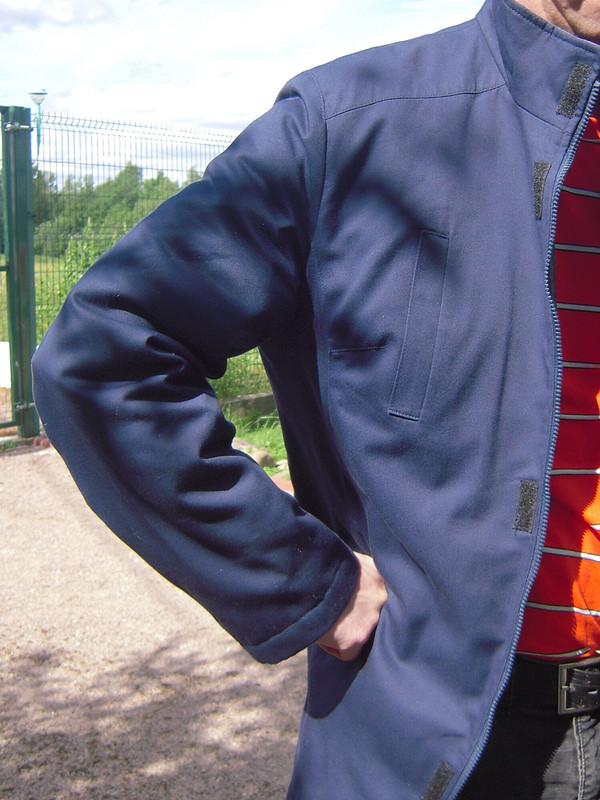 Куртка длясупруга