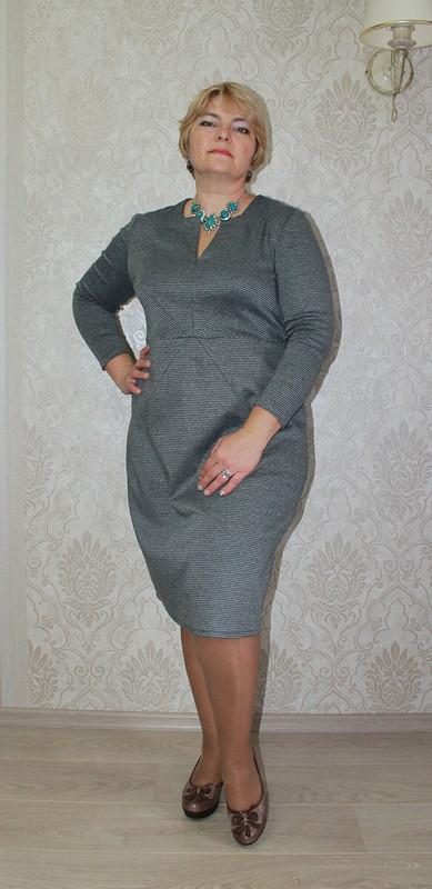 Самое удобное платье