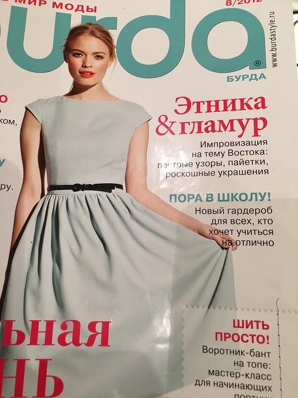 Платье р36 от Nadja5