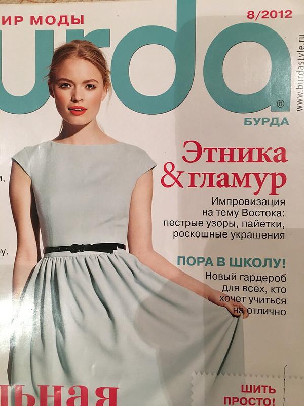 Платье р38 от Nadja5