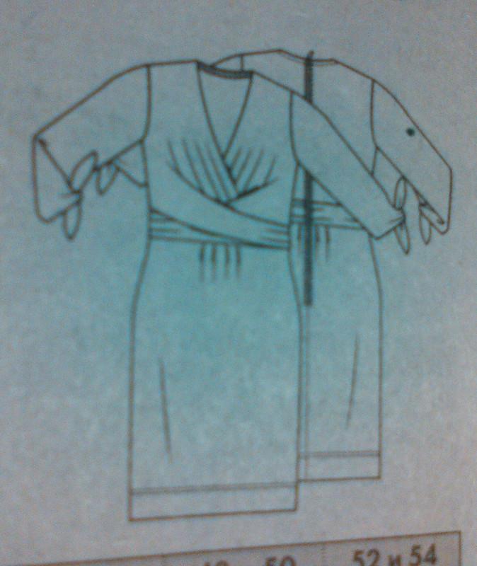Платье сподрезами
