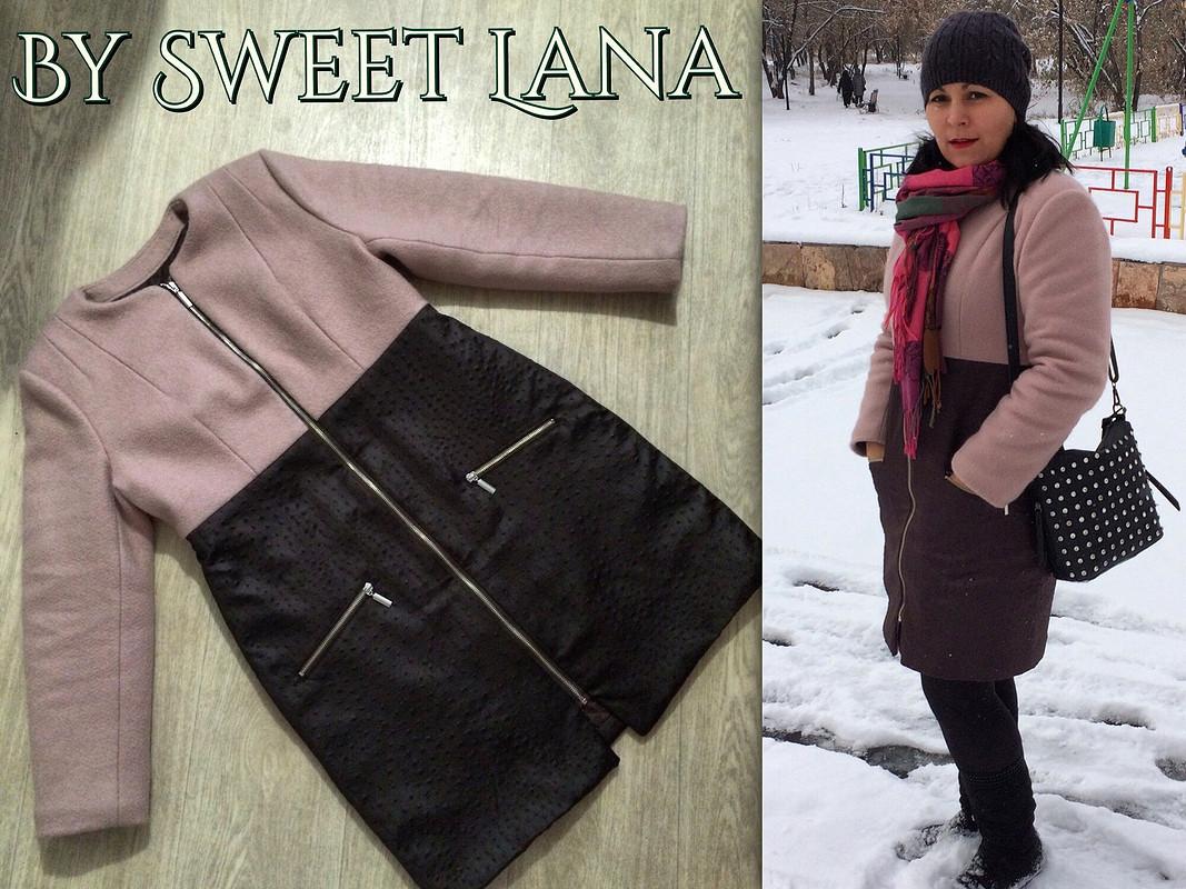 Пальто «кофейное настроение» от Sweet Lana