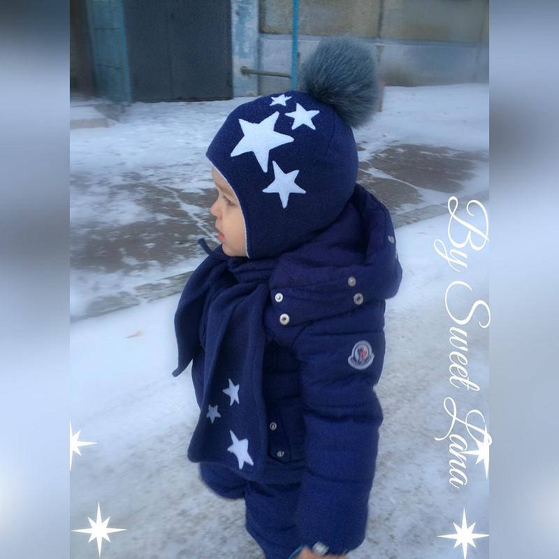 Звездный мальчик