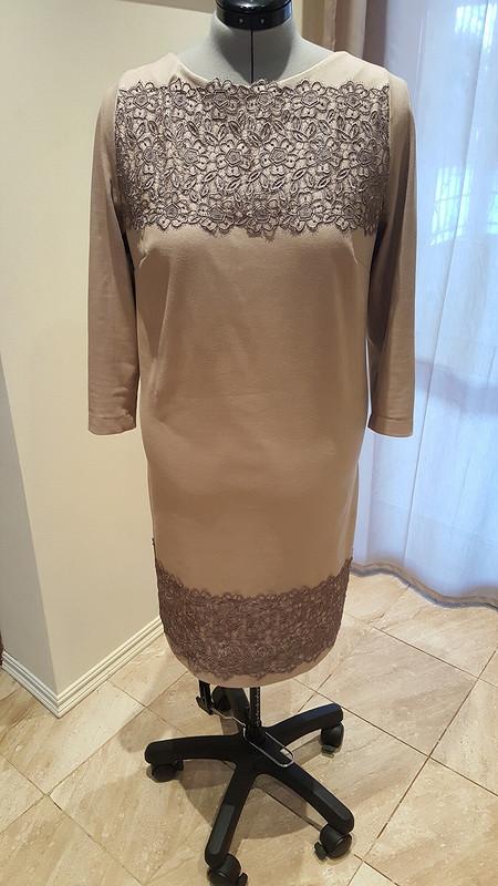 Платье послучаю