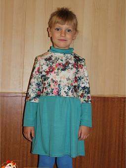 Работа с названием Платье из лоскуточков
