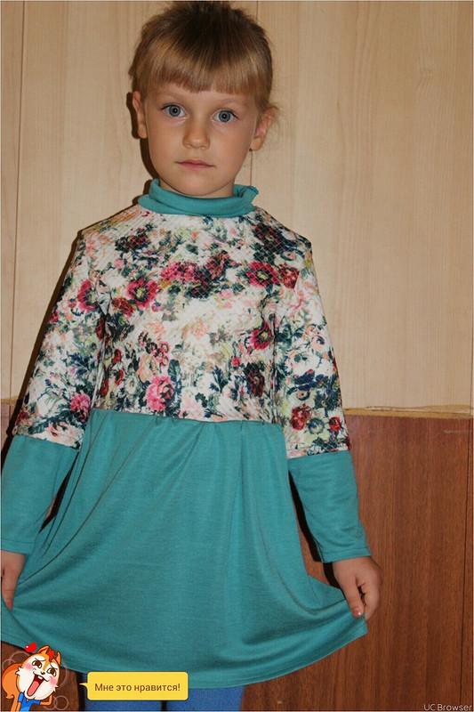 Платье излоскуточков