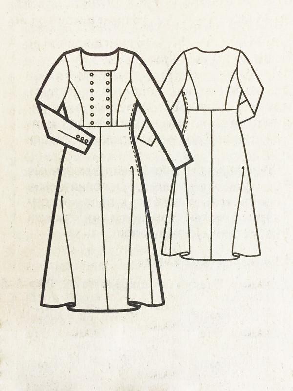 Платье гимназистки