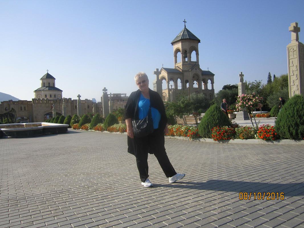Хоровод друзей изТбилиси