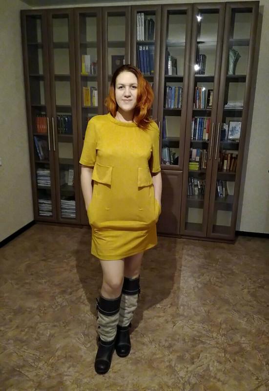 Платье с'ушами'
