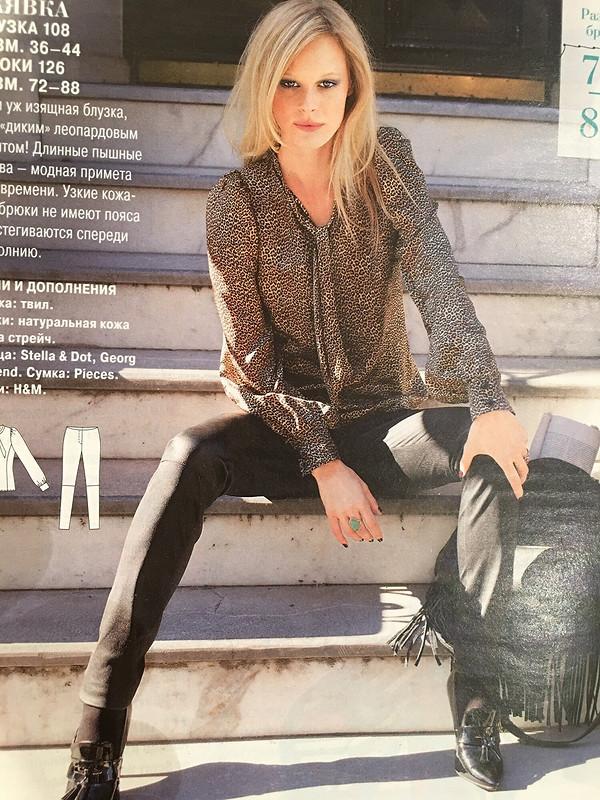 Блузка р36 от Nadja5