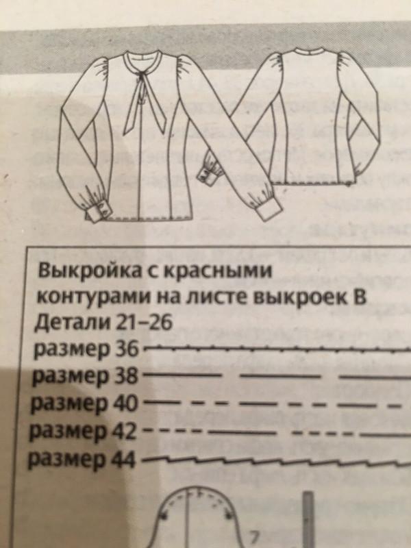 Блузка р36