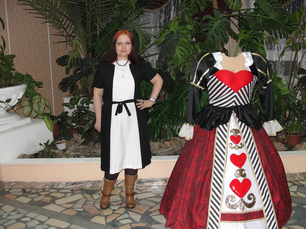 Ещё одно платье