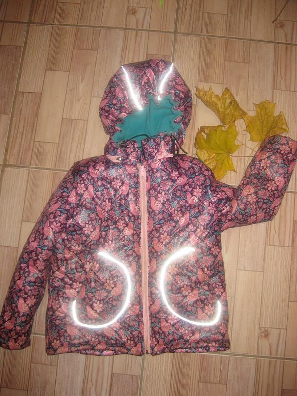 Первая куртка длялюбимой доченьки