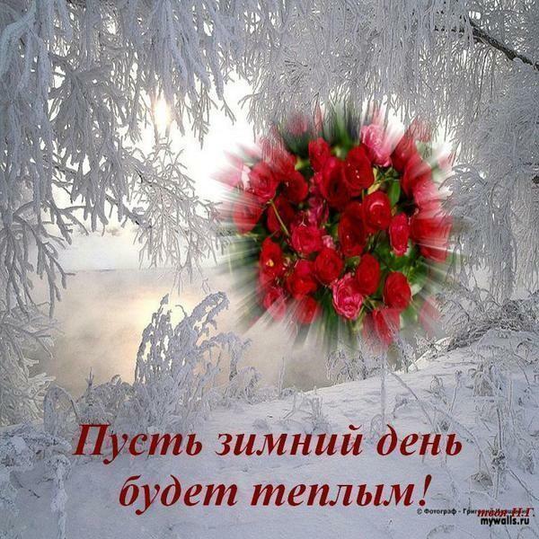 Юля! Поздравляем! Или мой зимний жилет!