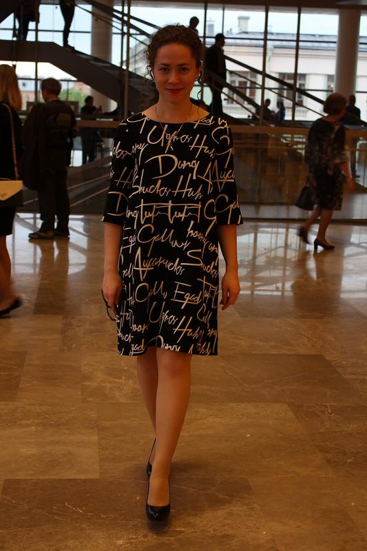 Платье «Автограф» от МариШок