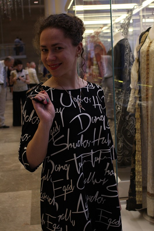 Платье «Автограф»