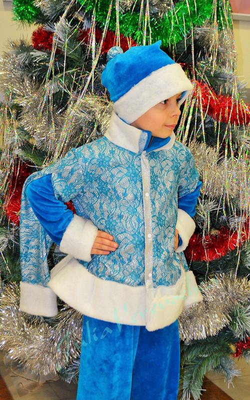 Снегурк!... или юный Дед Мороз!
