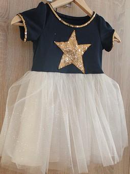 Работа с названием Новогоднее платье