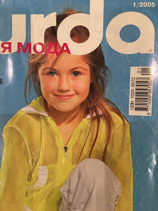Детское платье р134 от Nadja5