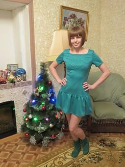 Работа с названием Мое зелененькое)))