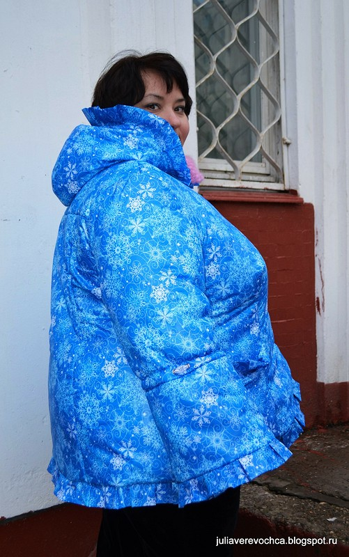 Куртка «Морозко»