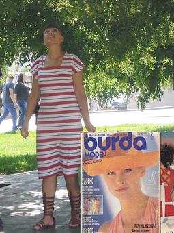 Работа с названием БУРДА 1991!