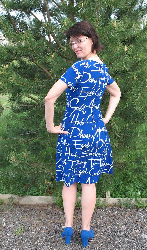 «Исписанное» платье